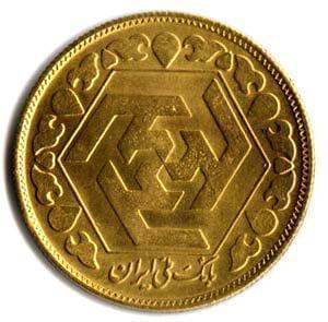 نرخ سکه ۱۳۸۹/۰۸/۱۷