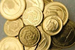 نرخ سکه ۱۳۸۹/۰۸/۲۵