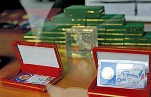 قیمت طلا و سکه ۱۳۹۰/۰۱/۰۷
