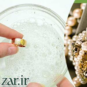 چگونه طلا و جواهرات خود را تمیز کنیم؟ آموزش تصویری