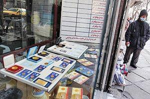 قیمت سکه و طلا در بازار امروز - ۱۳۹۶/۸/۲۹