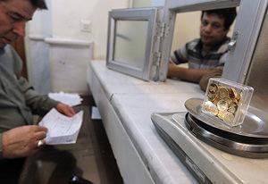 قیمت روز سکه - قیمت روز طلا - یکشنبه ۲۱ مهر ۹۸