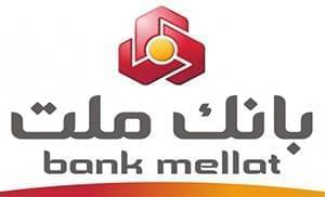 ظرفیتهای جدید بانک ملت برای افزایش قیمت سهام