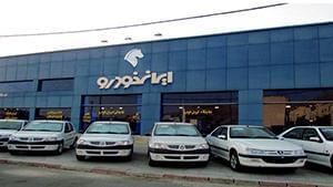 مخالفت نمایندگان با قیمت گذاری خودرو ۵ درصد زیر نرخ بازار