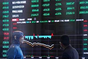 سهام آسیا با امضای بزرگترین توافق تجاری جهان رشد کرد