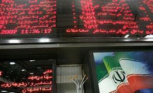 علی صحرایی مدیر عامل بورس تهران باقی ماند
