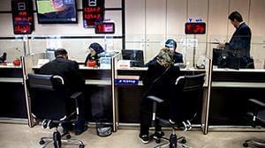 افزایش ۲۹.۵ درصدی تسهیلات بانکی