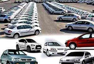 تغییر فرمول ارزیابی کیفی خودرو