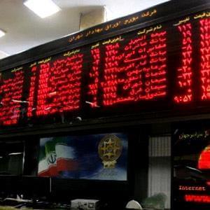 سومین افت تاریخی شاخص بازار سهام