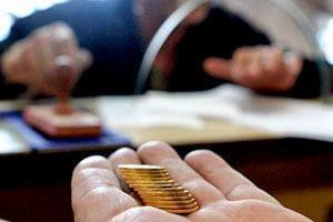 قیمت روز سکه - قیمت روز طلا - پنجم مهرماه ۱۳۹۹