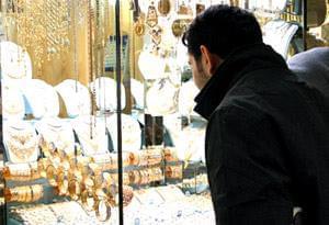 قیمت روز سکه - قیمت روز طلا - سیزدهم دی ماه ۱۳۹۹