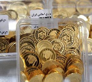 قیمت سکه امامی یک کانال پایین رفت