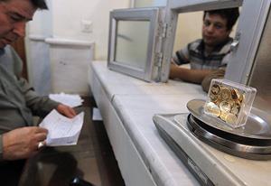 قیمت روز سکه - قیمت روز طلا - نوزدهم مهرماه۱۴۰۰