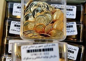 فاصله ارزش ذاتی سکه با قیمت بازار | سکه کانال ۱۱ میلیونی را تصاحب کرد