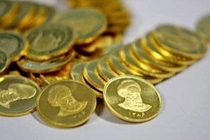 کاهش ۸۰ هزار تومانی نرخ سکه