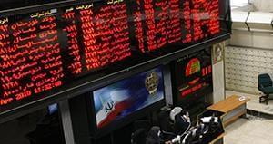 بانکها عامل اصلی ریزش بورس هستند