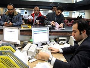 لزوم ثبت کد شهاب سهامداران در تراکنشهای بانکی