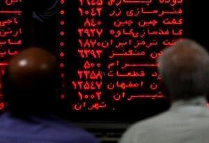نگویید بازار بورس حباب داشته است