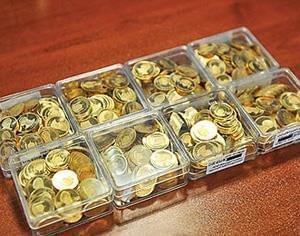نزول سکه با علامت اونس طلا