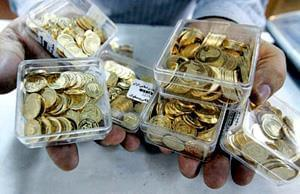 قیمت روز سکه - قیمت روز طلا - بیست و پنجم مردادماه۱۴۰۰