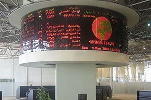 تاثیر مثبت عرضه کالاها در بورس بر شرایط سهام شرکتها