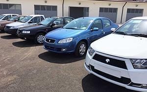 اختلال در سایت فروش شرکت ایران خودرو