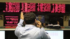 ریزش 40 هزار و 462 واحدی شاخص بورس تهران/ ارزش معاملات دو بازار 16 هزار میلیارد تومان شد